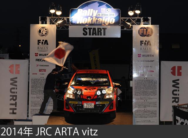 2014 JRC ARTA vitz-2