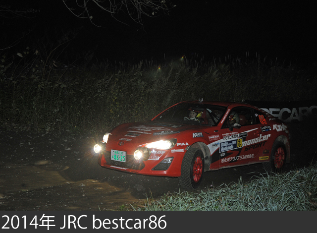 2014 JRC bestcar86