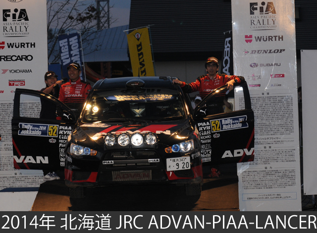 2014 hokkaido JRC ADVAN-PIAA-LANCER