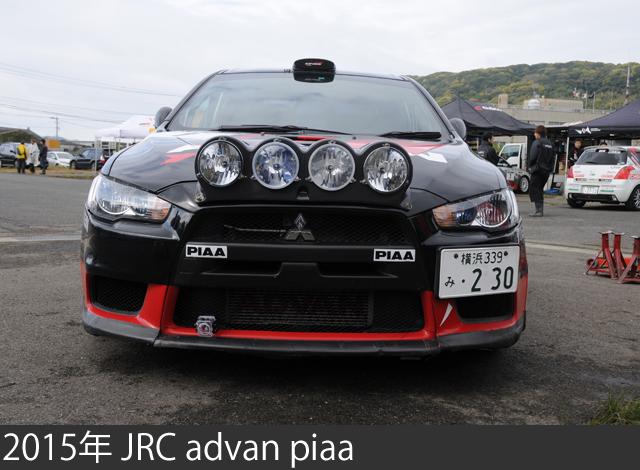 2015 JRC advan piaa-1
