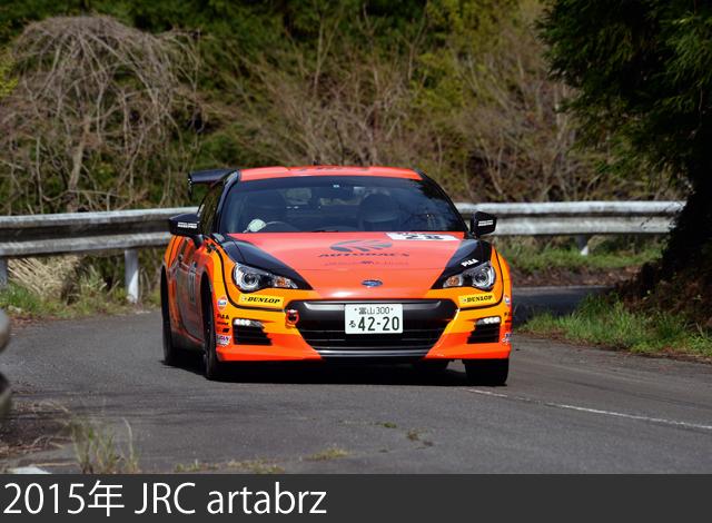 2015 JRC artabrz-2