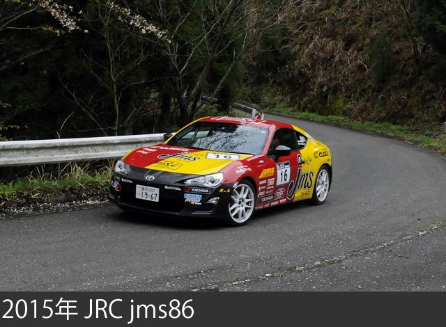 2015 JRC jms86-1
