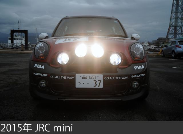 2015 JRC mini-1