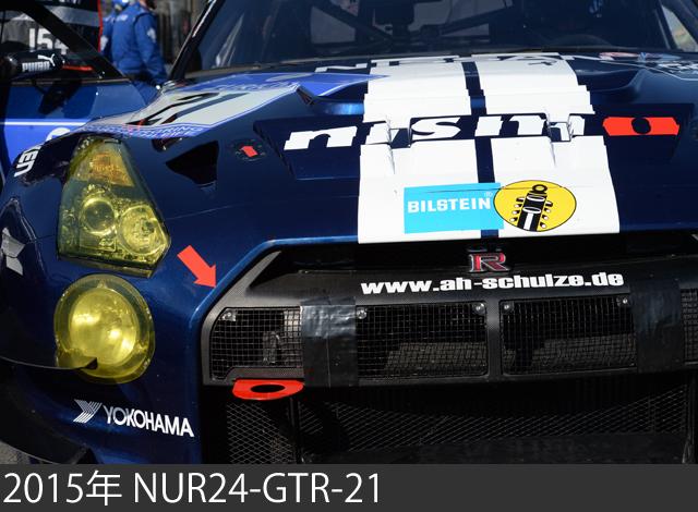 2015 NUR24-GTR-21-2