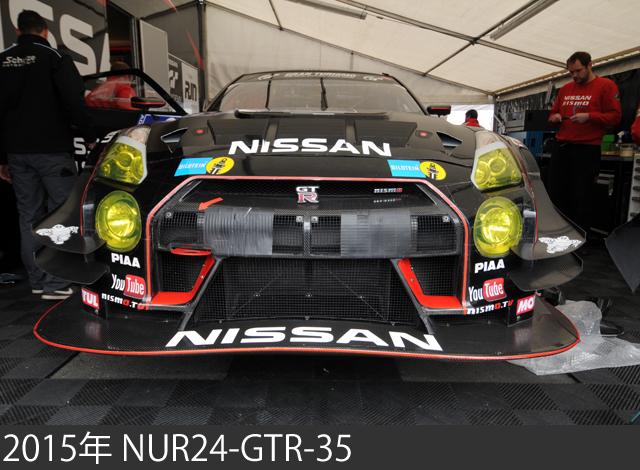 2015 NUR24-GTR-35-1