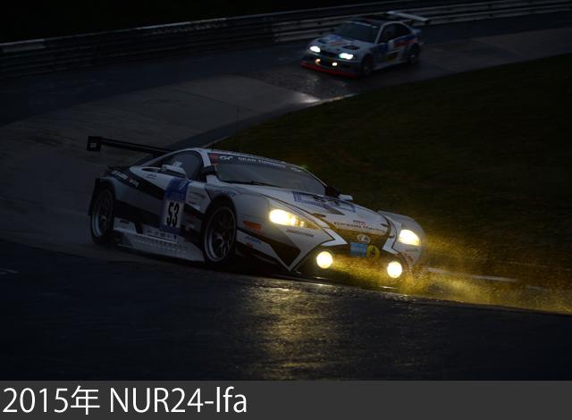 2015 NUR24-lfa-1