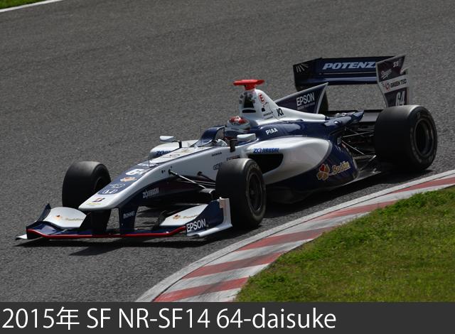 2015 SF NR-SF14 64-daisuke-2