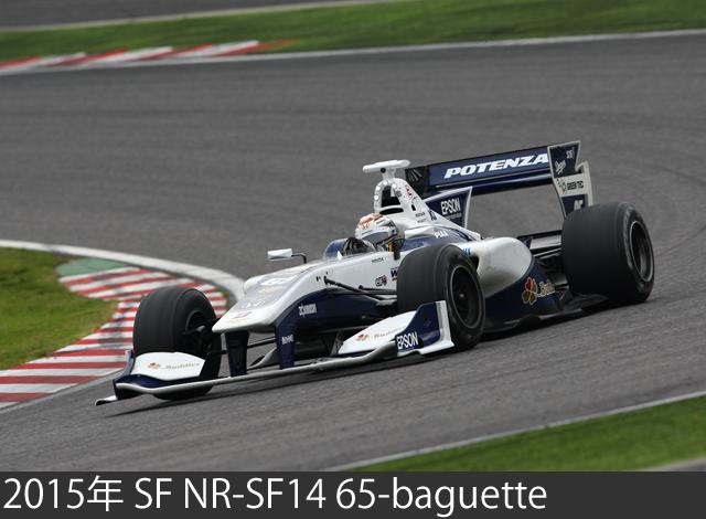 2015 SF NR-SF14 65-baguette-1