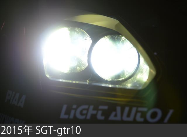 2015 SGT-gtr10-1