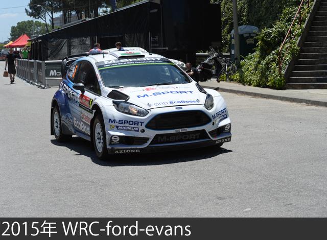 2015 WRC-ford-evans