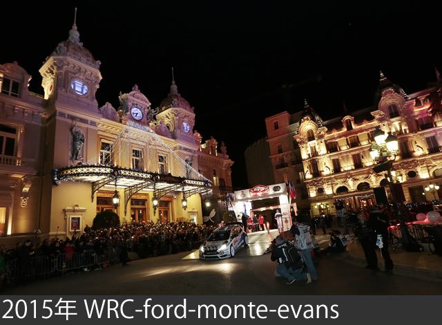 2015 WRC-ford-monte-evans-1