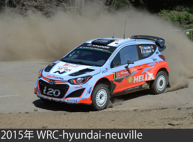 2015 WRC-hyundai-neuville