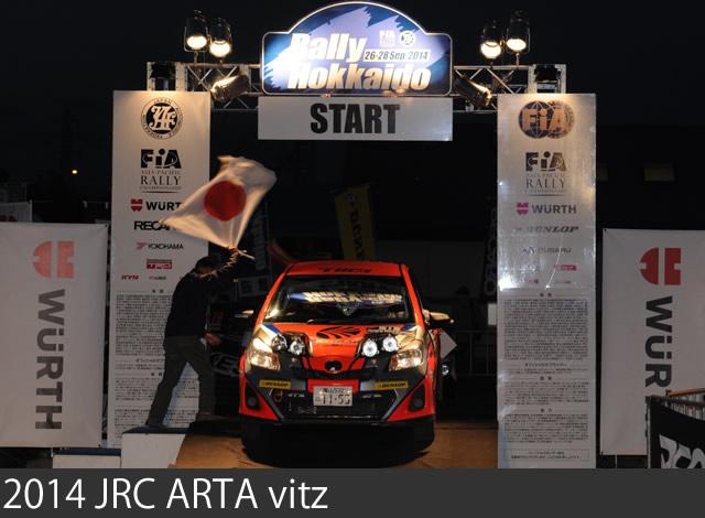 2014-JRC-ARTA-vitz-2