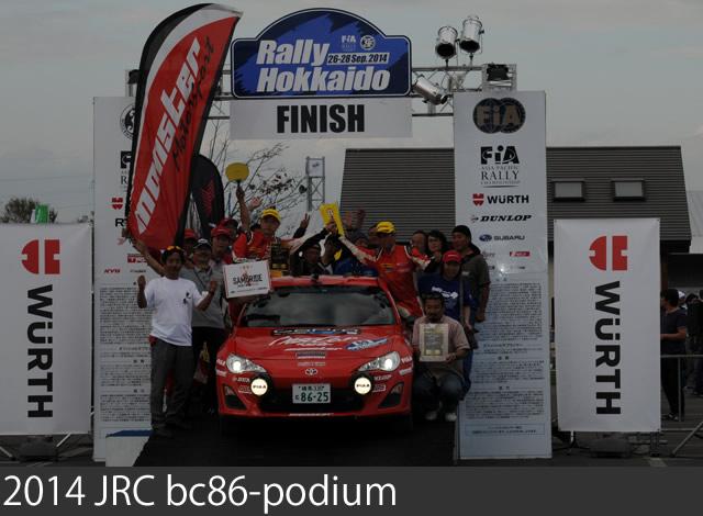 2014-JRC-bc86-podium