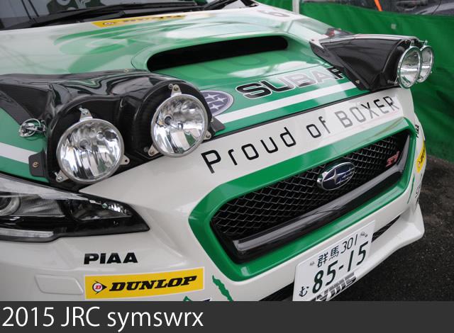 2015-JRC symswrx-2