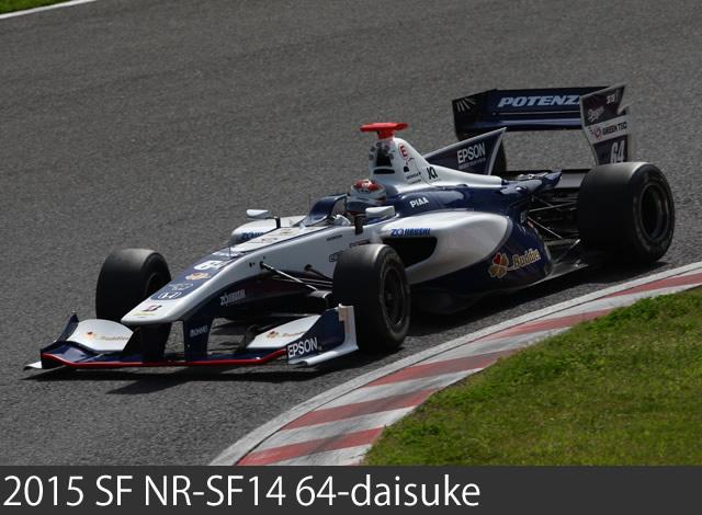2015-SF-NR-SF14-64-daisuke-2
