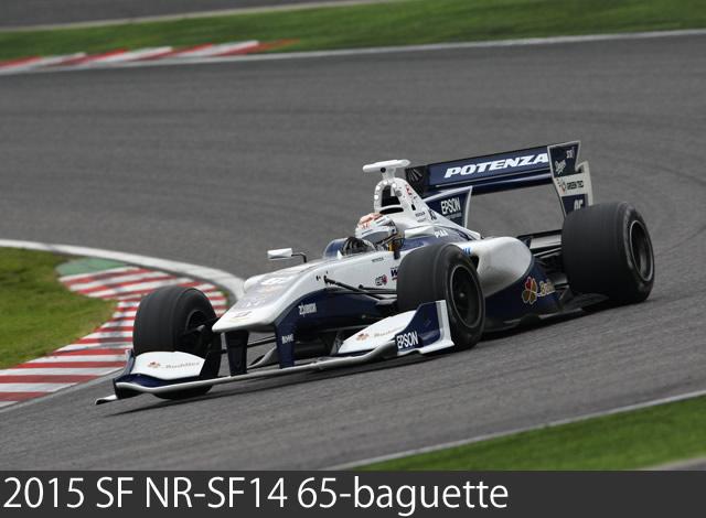2015-SF-NR-SF14-65-baguette-1