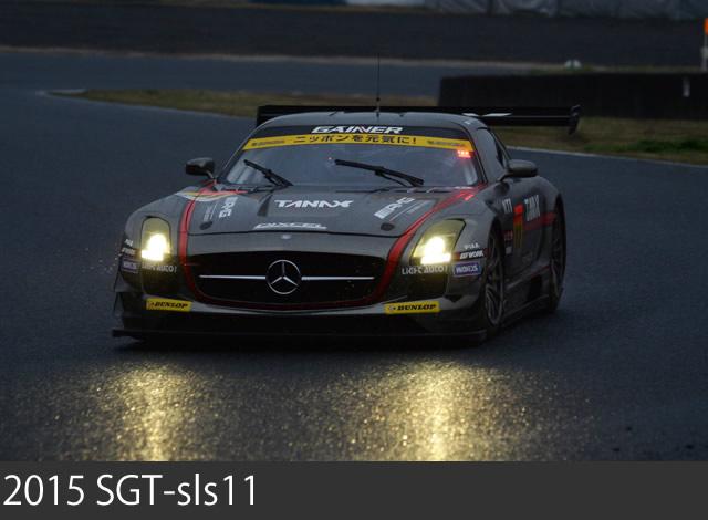 2015-SGT-sls11-2