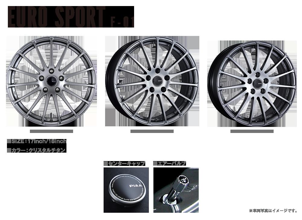 EURO-SPORT-F-01