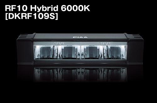 RF10 Hybrid 6000K [DKRF109S]