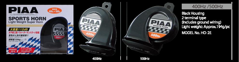 400-500_SPORTS_HORN