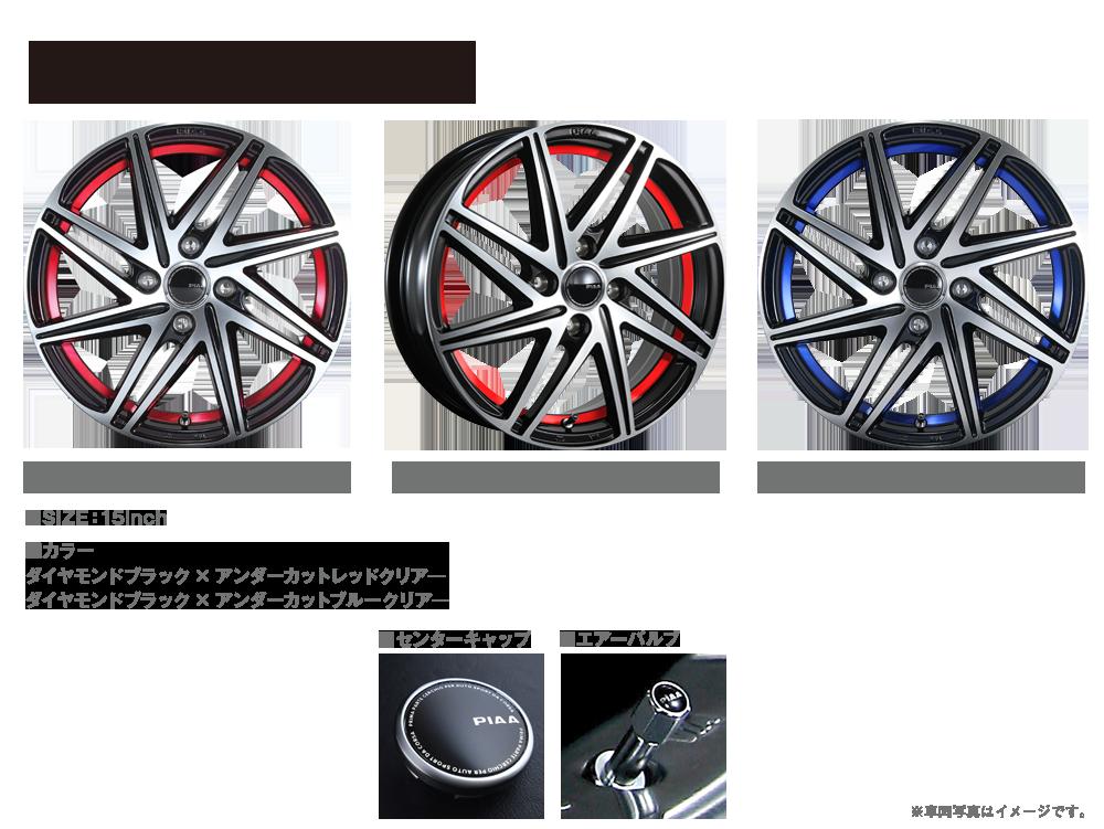 Euro-Style-S82-P2