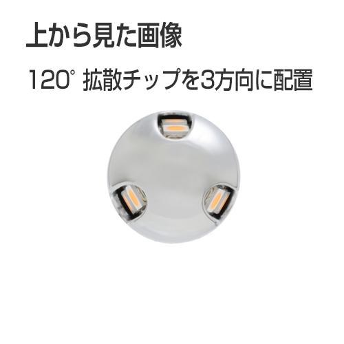 LEW101_102_上面画像