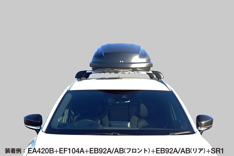 09_CX-8_ORCA_MAE