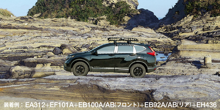 CR-V_RACK_IMAGE1