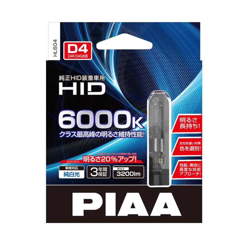 HL604_1pkg_800px