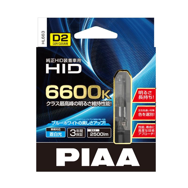 HL663_1pkg_800px