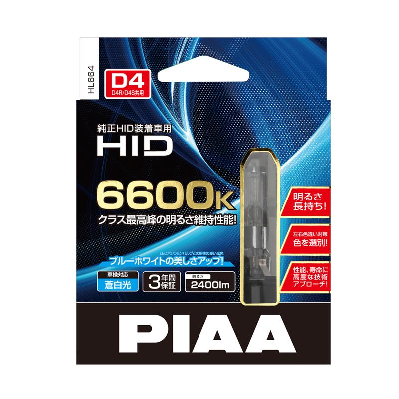 HL664_1pkg_800px